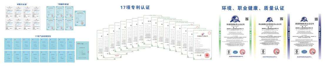 企业证书-情绪宣泄系统-宣泄地板